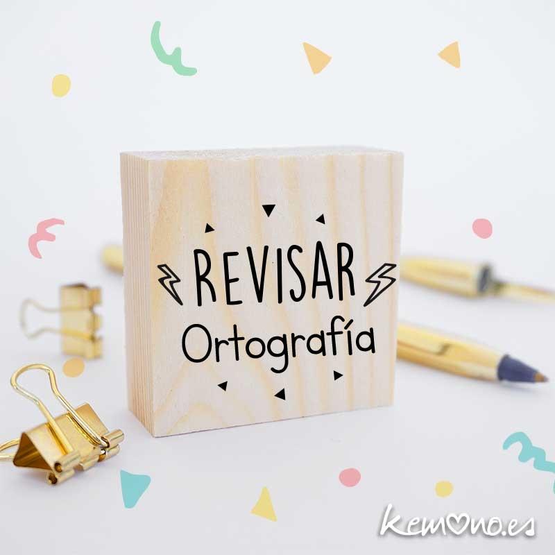 SELLO-EDUCATIVO-REVISAR-ORTOGRAFIA