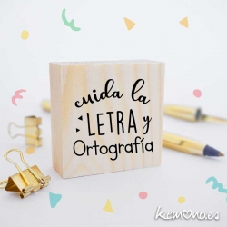 SELLO EDUCATIVO CUIDA LA LETRA