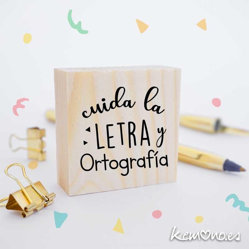 SELLO EDUCATIVO CUIDA LA LETRA