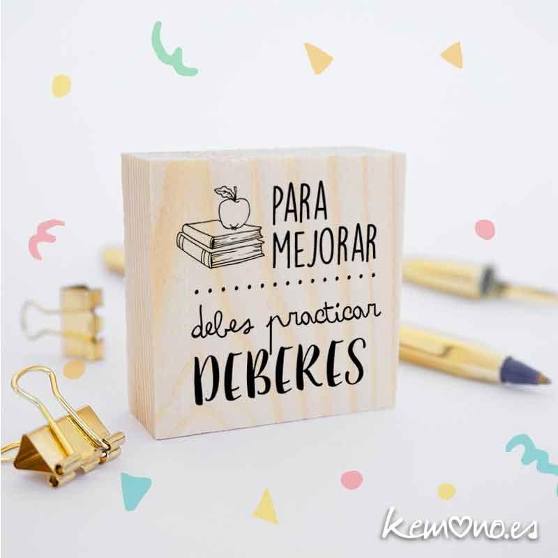 SELLOS-EDUCATIVOS-MEJORAR